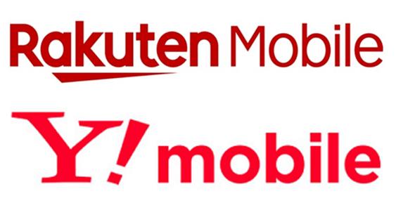 楽天モバイルとY!mobile