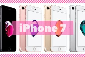 ワイモバイルのiPhone7が安い