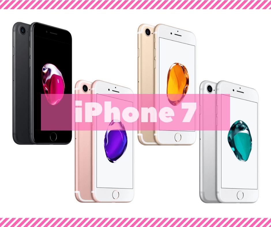 ワイモバイルのiPhone7緊急値下げ
