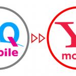 UQモバイルからワイモバイル