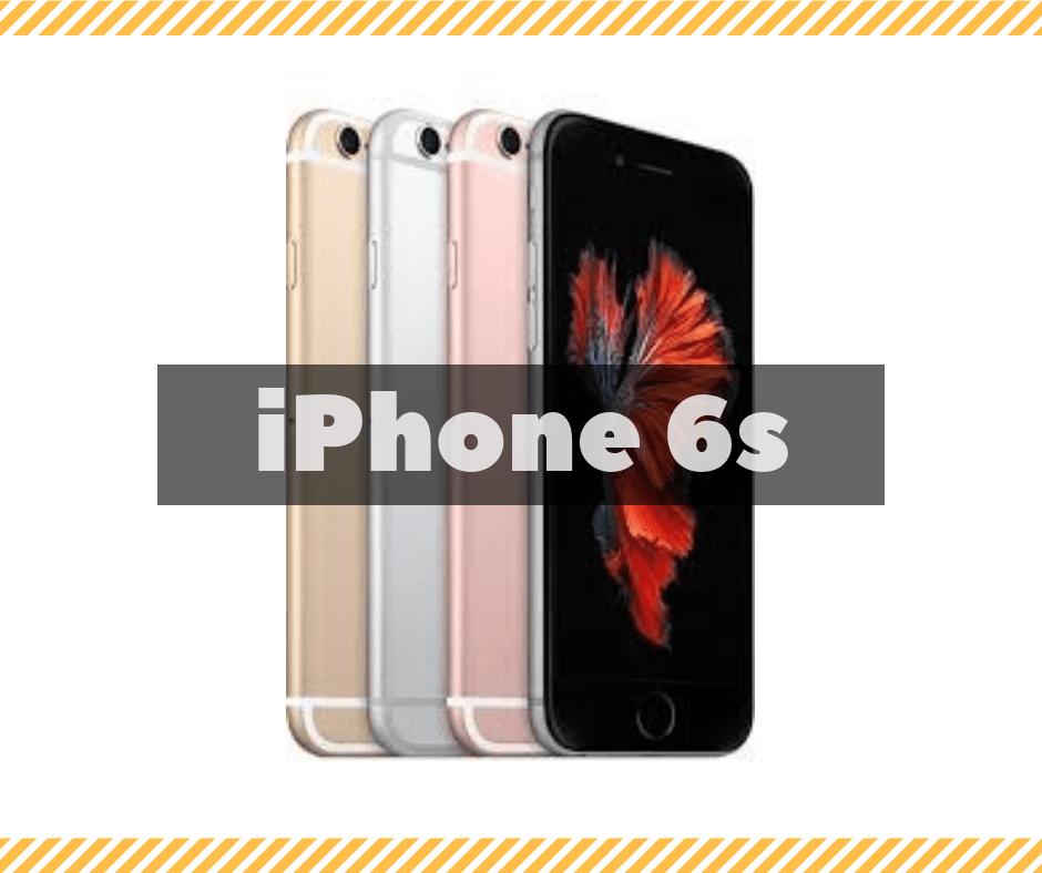 ワイモバイルのiPhone6s