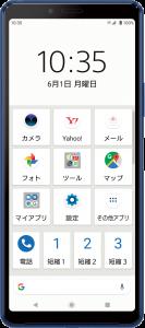 ワイモバイル「Xperia 10Ⅱ」