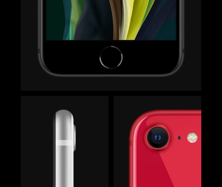 ワイモバイルの「iPhone SE(第2世代)」